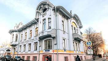 GlavupDK completes its restoration of the I.A. Mindovsky Mansion on Povarskaya Street